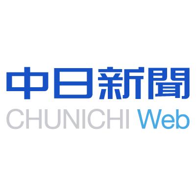 クマ捕獲基準を再考へ 県議会で県が意向:滋賀:中日新聞(CHUNICHI Web)
