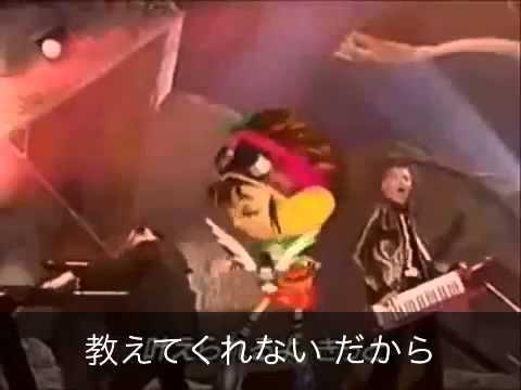 YELLOW YELLOW HAPPY - ポケットビスケッツ - YouTube
