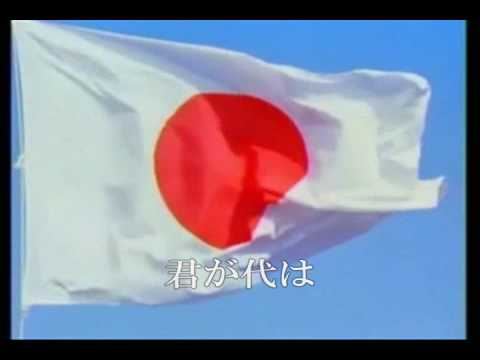 国歌「君が代」 - YouTube