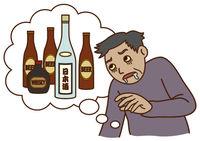 アルコール中毒の症状と危険性!現代アヘンと化したアルコール依存症 - NAVER まとめ
