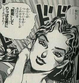 魅力的な女性になりたい