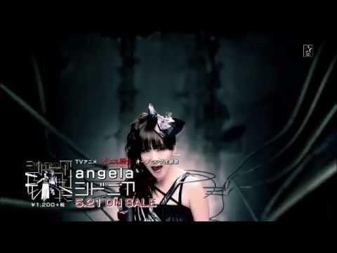angela「シドニア」PV(short ver.) - YouTube