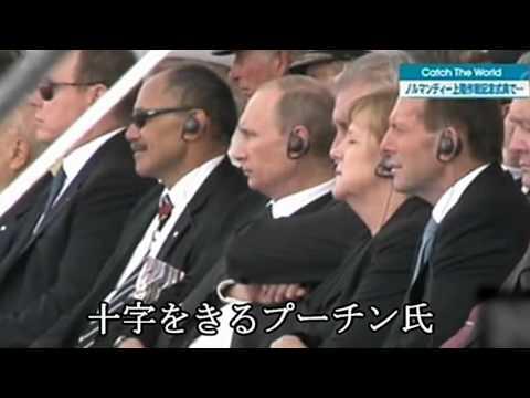戦争と原爆とプーチン氏とオバマ氏 - YouTube