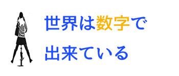 有吉弘行、番組でファッションチェックをするタレントに「ファッション界では三流なんだろ」 | 世界は数字で出来ている