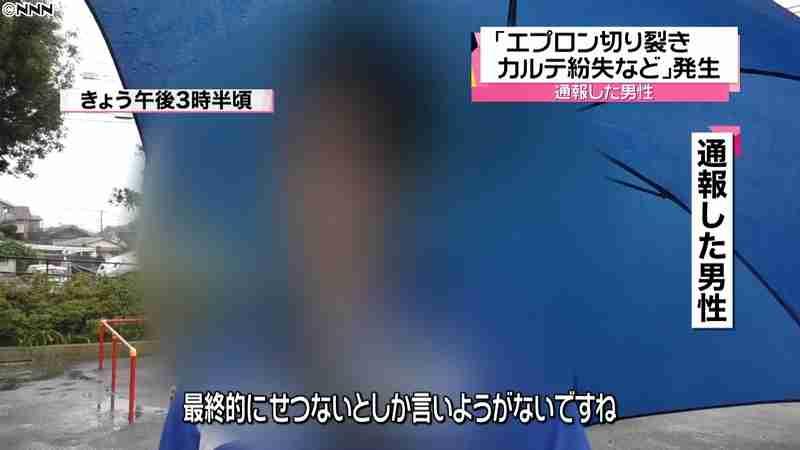 患者中毒死 飲み物に異物混入など相次ぐ(日本テレビ系(NNN)) - Yahoo!ニュース