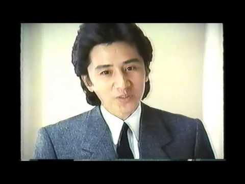 大塚食品 ボンカレーゴールド CM 1988年 田村正和 - YouTube