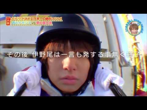 いただきハイジャンプ 2016年 9月 29日 160929 Hey!Say!JUMP - YouTube