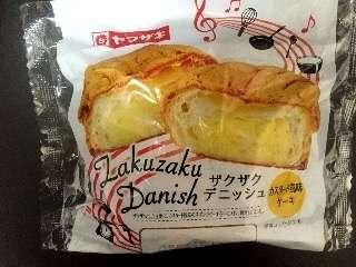 ヤマザキパン好きな人~!