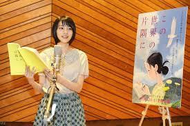 のん(能年玲奈)『おはよう日本』出演で「NHKの朝に帰ってきた!」民放総スルーも、NHKが復活後押しか