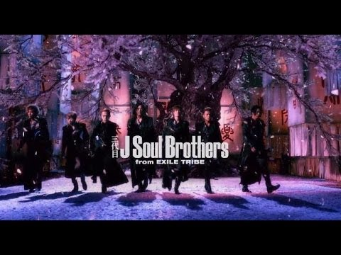 三代目 J Soul Brothers from EXILE TRIBE / S.A.K.U.R.A. - YouTube