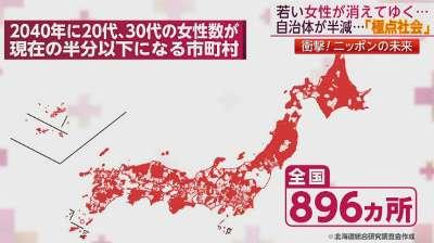 「高度な専門知識を持つ優秀な外国人」人材呼び込み、日本滞在最短1年で永住権…17年度にも