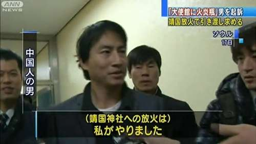 「アジア人観光客」への差別が止まらない…日本人の信じがたい嫌がらせエピソード