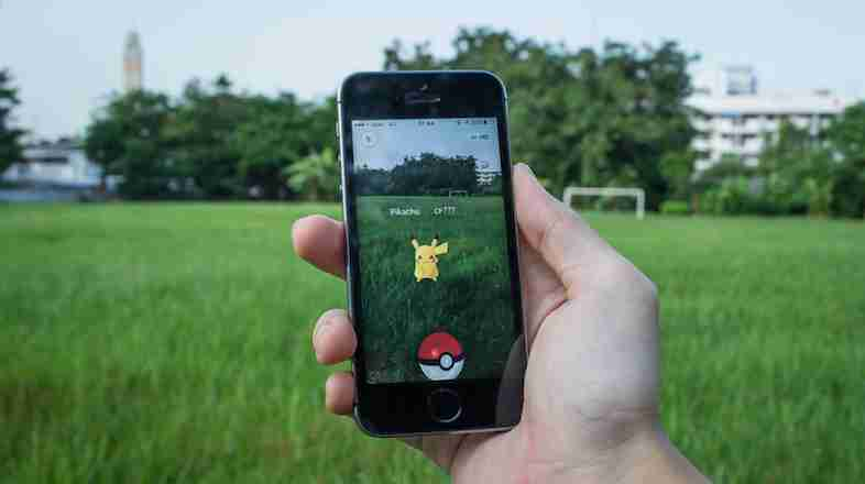 7月に6割だった20代の「Pokémon GO」利用率。11月時点で3割に