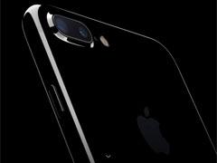 """「iPhone 7」の""""値上げ""""を 総務省、年内に指針を強化 SIMロック期間は100日程度に短縮 (1/2) - ITmedia ニュース"""