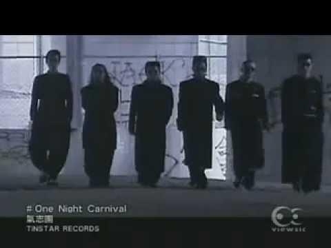 氣志團・OneNightCarnival - YouTube
