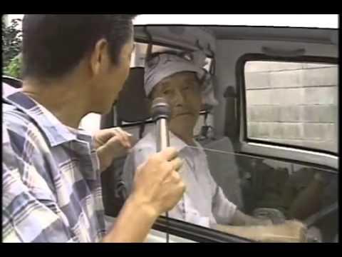 探偵ナイト!スクープ 昔の恋愛事情 - YouTube
