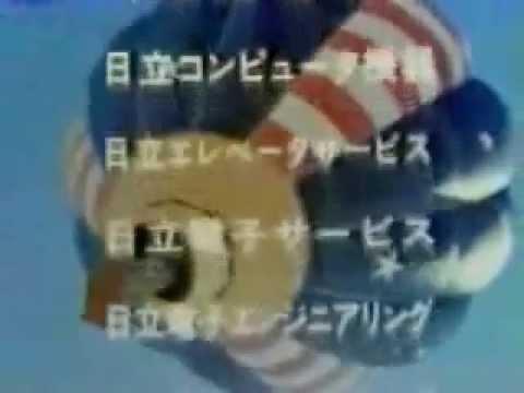 すばらしい世界旅行 OP 1985年版  山本直純 - YouTube