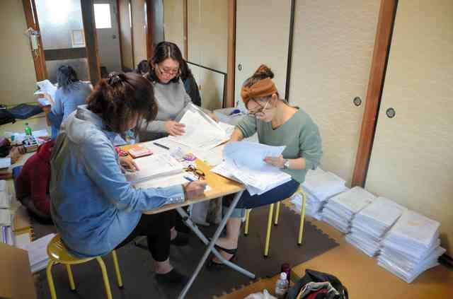 「SMAP存続を」署名37万筆 「あきらめたくない」:朝日新聞デジタル