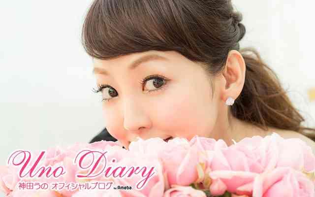 側にいてくれる…愛ぴょん|神田うのオフィシャルブログ UNO Diary Powered by Ameba