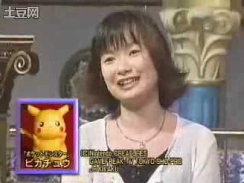 大谷育江 ピカチュウの声 - YouTube