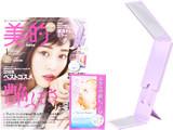 ききらら☆雑誌付録レビュー - ブランドアイテム付録の詳細画像