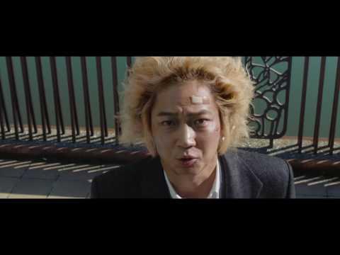 映画 『新宿スワンⅡ』 予告1 - YouTube