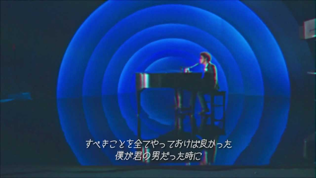 Bruno Mars - When I Was Your Man [日本語字幕付きVer.] - YouTube