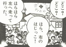 ローラの扱いが酷すぎる!「バイオハザード」の超チョイ役に観客の目が点に!?