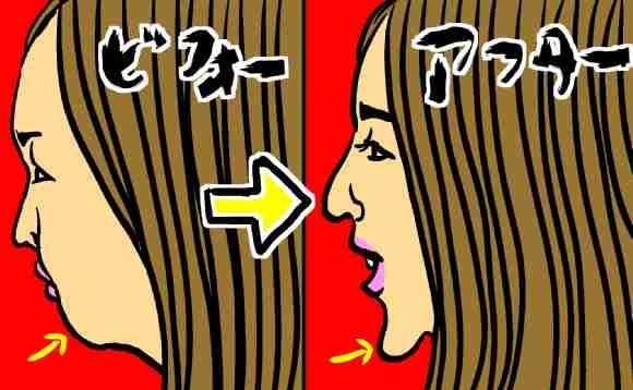 """板野友美、業界飲み会で見せた""""恥ずかしい""""姿!「アルバム1万枚割れ」でなりふり構わず?"""