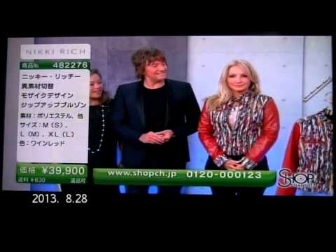 Richie Sambora SHOP CHANNEL in Japan 2013.08.27 - YouTube