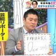 >>63マギー | ガールズちゃんねる - Girls Channel -