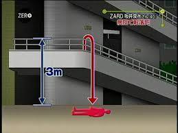 坂井泉水さん死去から10年…ZARD百科事典発売