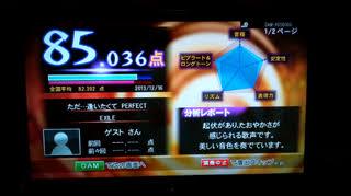 菅田将暉の歌声にネットが騒然 「グリーンボーイズ」がテレビ初歌唱