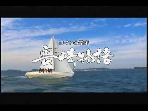【天気予報】 西海讃歌(小値賀島を訪ねて) - YouTube