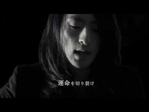 運命 MV/OLD - YouTube