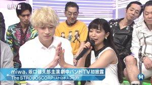【Mステ】miwaが坂口健太郎と手を合わせてファン激怒の様子…