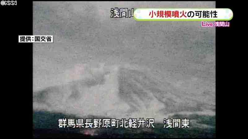 小規模噴火の可能性 浅間山で火山ガス増加(日本テレビ系(NNN)) - Yahoo!ニュース