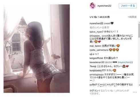 小嶋陽菜、限りなくシースルーな衣装でファンを魅了「リアル天使」「神々しい」