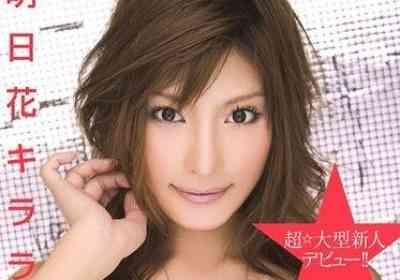 セクシー女優・明日花キララが最新姿を公開 「また整形した?」との声も