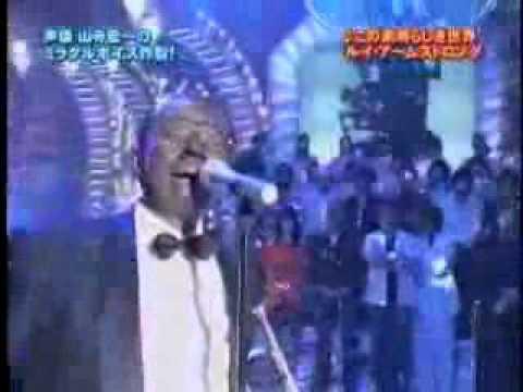 山寺宏一模仿  路易 阿姆斯壯 - YouTube