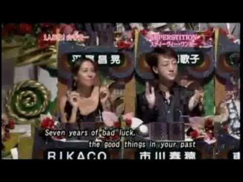 Kōichi Yamadera - Superstition - YouTube
