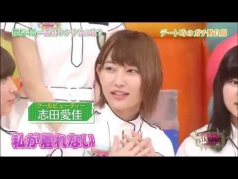 「お前はいい女だって」富澤に褒められて照れる志田愛佳 - YouTube