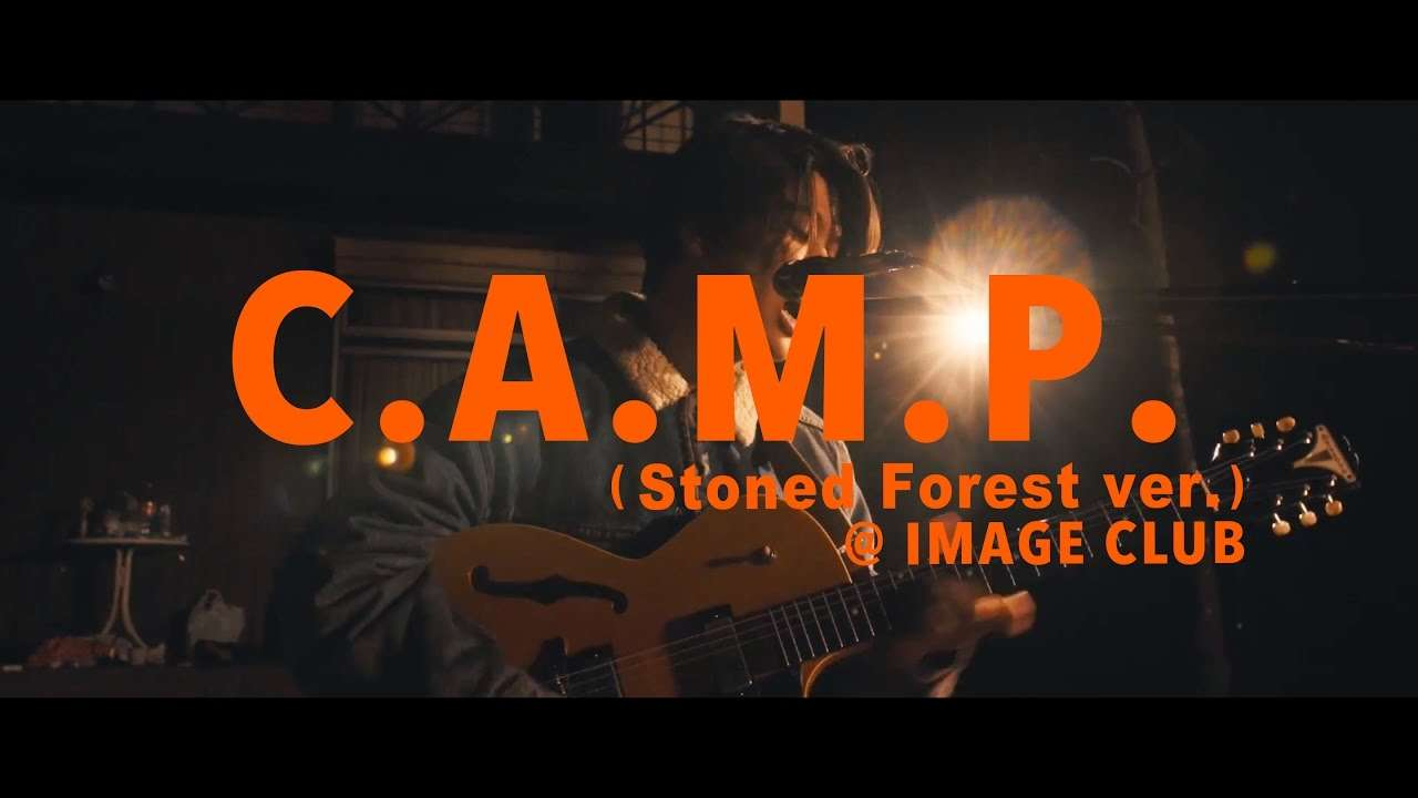 Yogee New Waves / C.A.M.P.(Stoned Forest ver.)@IMAGE CLUB - YouTube