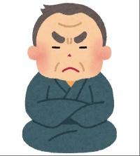 「シニアの人に『お疲れ様』という気持ちを持ってほしい」 店員に高圧的な中高年に反省を促す投書が話題に - エキサイトニュース(1/2)