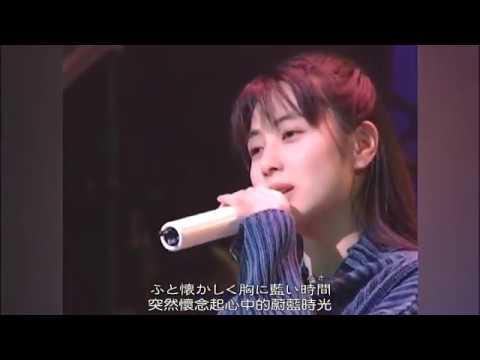 ZARD - Season (25th Anniversary LIVE) - YouTube