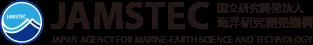 現在の「ちきゅう」 | ちきゅう | JAMSTEC地球深部探査センター | JAMSTEC 国立研究開発法人 海洋研究開発機構