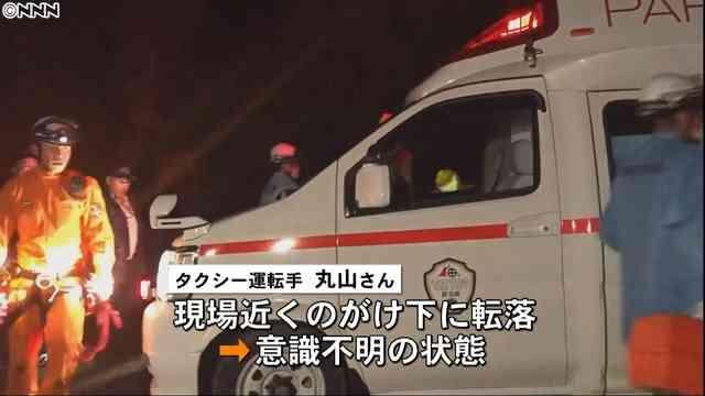 鹿児島市で女性客を乗せて行方不明となっていたタクシーを発見 運転手は崖下に…客無事