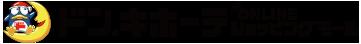 ヨンア(アコルデ) | カラコン | ドン・キホーテ公式サイト