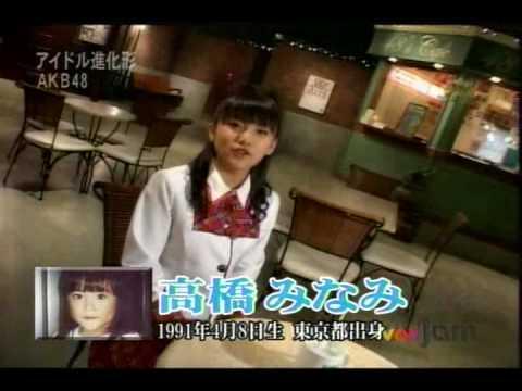AKB48メンバー紹介 - YouTube