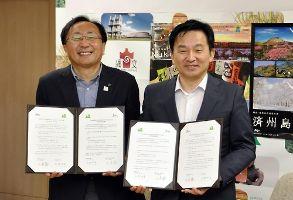 【青森】三村申吾知事が韓国済州島を訪問…交流活性化の第一歩   保守速報